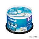 日立マクセル 録画用 BD-R BRV25WPE.50SP