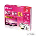 日立マクセル 録画用 BD-RE DL BEV50WPE.5S