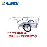 【【直送品】アルインコ ALINCO 折畳み式リヤカー NS8-A2P