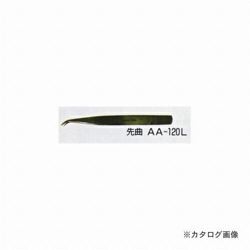 三共 H&H ステンピンセット(曲) 120mm