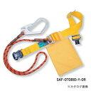 【納期約1ヶ月】ツヨロン SAF-OTGB93-BLK-OR Gブレード安全帯 ワンタッチバックル 1本つり専用/衝撃吸収ストラップ式・ロープ式(べルト 黒/ランヤード オレンジ)