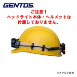 ������ȥ� GENTOS ���ꥳ��Х��L SL025