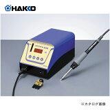 白光(HAKKO) 焊锡抹子站类型HK-FX-838-01[[はんだこて ステーションタイプ]白光(HAKKO) はんだこてステーションタイプ FX838-01]