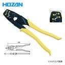 ホーザン HOZAN 圧着工具(リングスリーブ用) P-77
