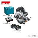 マキタ Makita 18V 6.0Ah 165mm充電式マルノコ ブラック (バッテリー×2本/充電器/チップソー/ケース付) HS631DRGXB
