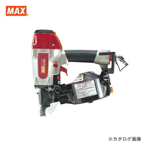 マックス MAX コイルネイラ CN-550S(FP)の商品画像
