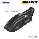 【イチオシ】パナソニック Panasonic EZ3743 工事用パワークリーナー