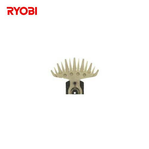 リョービ RYOBI バリカンブレード 6730907