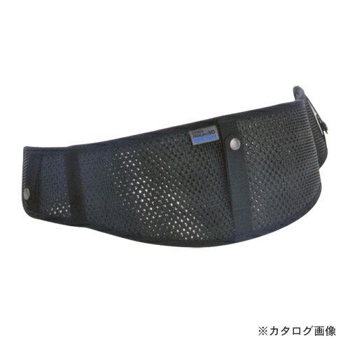 【イチオシ】タイタン 安全帯用腰部サポーター プロガード3Dメッシュ PGME