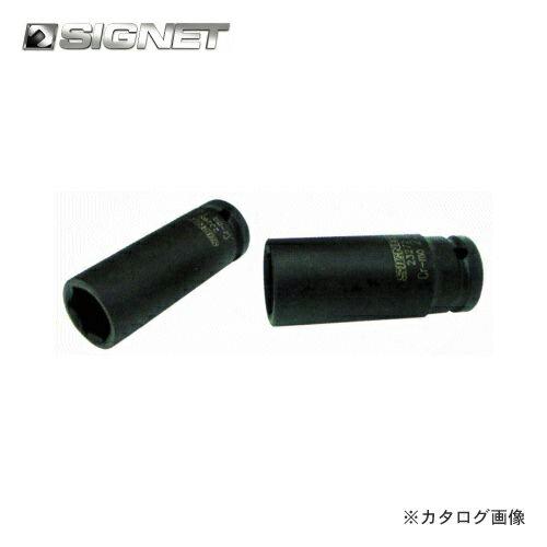 シグネット SIGNET 3/8DR 13mm ...の商品画像