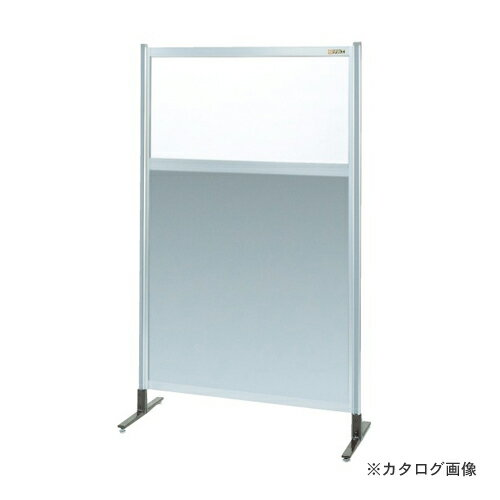 【直送品】サカエ SAKAE パーティション 透明塩ビ(上) アルミ板(下)タイプ(単体) NAE-35NT
