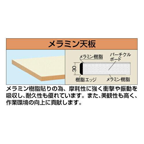 サカエ SAKAE ギヤー式�降作業台 UD-097MI