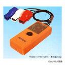 長谷川電機工業 低圧相回転計 光音検相器 PC-3