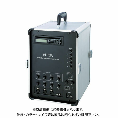 【運賃見積り】【直送品】 TOA 移動用PAアンプ30W KZ-30A