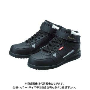 シモン 安全スニーカー 編上靴 紐 NS322ブラック 24.5cm NS322B-24.5