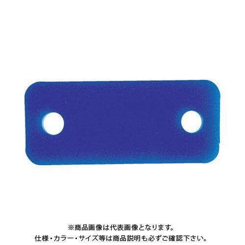 TRUSCO 靴用ネームプレート10枚入 青 TSNP-B