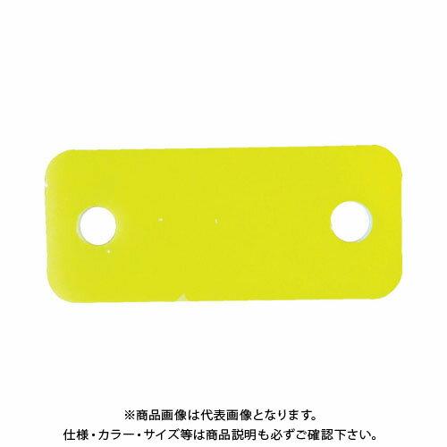 TRUSCO 靴用ネームプレート10枚入 黄 TSNP-Y