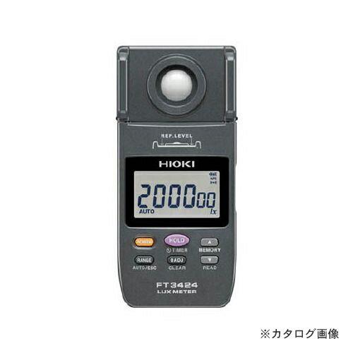 HIOKI 照度計 FT3424