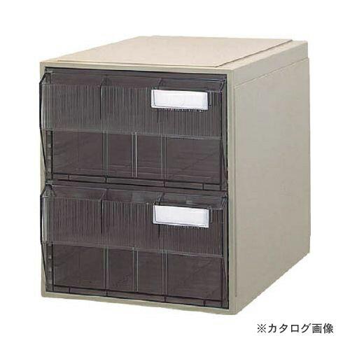 サカセ ビジネスカセッター B4タイプ 引出2段 B4-002 奈良市(奈良市)