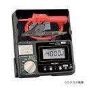HIOKI 5レンジ絶縁抵抗計 スイッチ付きリード IR4051-11