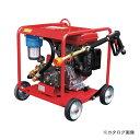 運賃見積り 直送品 スーパー工業 エンジン式 高圧洗浄機 SER-2015-4 SER-2015-4