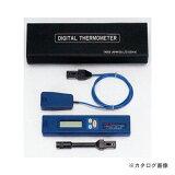 【タスコ TASCO デジタル温度計表面センサーセット TA410AB