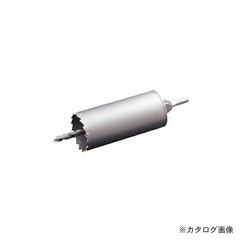 ユニカ 単機能コアドリルE&S 振動用 VCタイプ ストレート 90mm ES-V90ST 【洋風】