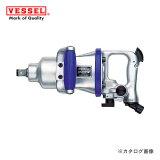 VESSEL(ベッセル) エアーインパクトレンチダブルハンマー〈普通ボルト径22mm〉 No.GT-S220W