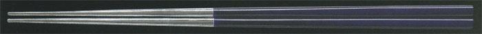 チタン箸/22.5cm四角箸紫塗