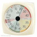 高精度 UD温・湿度計 EX-2811