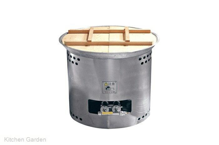 ガス式かまど かまどくん 平釜タイプ KFE-80 LPガス用 .【炊き出し用鍋調理器具】