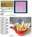 オーロラシート 10cm角 100枚 .【お正月おせち用料理...