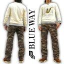 ブルーウェイ BLUE WAY M1055 98 ブラウンカモフラ 迷彩パンツ ユーズド加工 ストレート メンズ 日本製