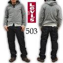 Levi's(リーバイス) 503-0317 リラックスフィットストレート ワンウォッシュ メンズ RED TAB