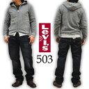 Levi's(リーバイス) 503-0296 リラックスフィットストレート ユーズド加工 RED TAB