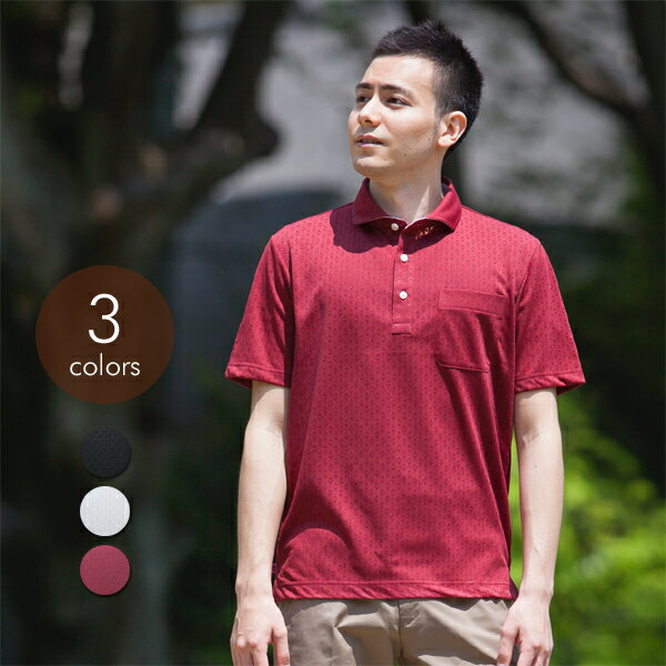 Knit Garden/男士菱形花纹短袖衬衫