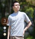 メンズ ジャガードボーダー 半袖スタンドシャツ