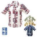 かりゆしウェア 沖縄産アロハシャツ レディース 沖縄物語 ヤシ・ハイビストライプ柄 開襟