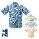 かりゆしウェア 沖縄産アロハシャツ メンズ 沖縄物語 小柄 ボタンダウン