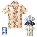 かりゆしウェア ポロシャツ レディース 沖縄物語 ハイビストライプ柄 スキッパー リゾートウェディング 結婚式 ギフト プレゼント 母の日