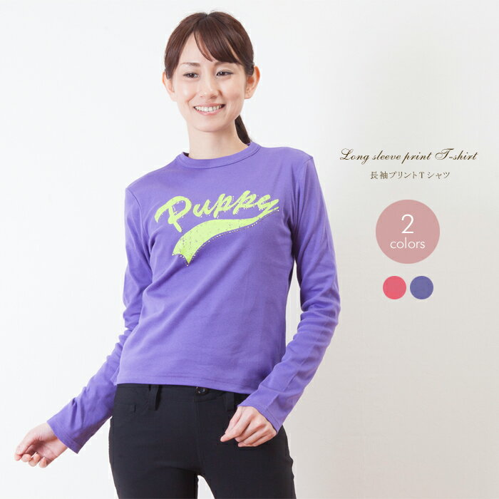 レディース 長袖プリントTシャツ 日本製(358...の商品画像