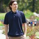 ショッピング紳士 メンズ アロフト鹿の子 半袖ポロシャツ 日本製 (父の日 プレゼント ギフト ゴルフ ゴルフウェア 贈り物 シニア 紳士 男性用 40代 50代 60代)