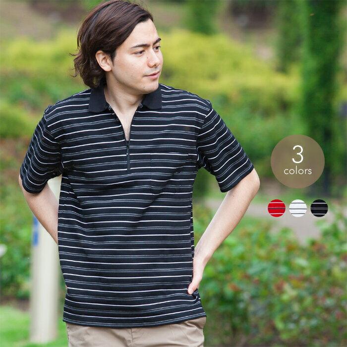 メンズ ジャガードボーダー半袖ジップポロシャツ 日本製 (父の日 敬老の日 プレゼント ギフト ゴルフ ゴルフウェア 贈り物 シニア 紳士 男性用 40代 50代 60代 70代)