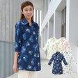 かりゆしウェア 沖縄産アロハシャツ レディース 月桃物語 テッポウユリ柄 チュニック