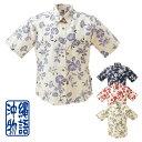 かりゆしウェア 沖縄産アロハシャツ レディース 沖縄物語 グンバイ昼顔柄 シャツカラー