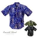 かりゆしウェア 沖縄産アロハシャツ レディース エメラルドアイランド プルメリア柄