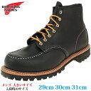 【ブーツ 31cm メンズ 大きいサイズ】 REDWING Heritage Work / CLASSIC WORK 6 ROUND-TOE / Lug-Sole (レッドウイング クラシック 6 ラウンド・トゥー ラグソール) Style No.8176