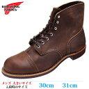 ショッピングアイロン 【ブーツ 32cm メンズ 大きいサイズ】 REDWING Heritage Work / IRON RANGE BOOTS (レッドウイング アイアンレンジブーツ) Style No.8085