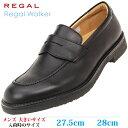 ショッピングREGAL 【ビジネスシューズ 紳士靴 27.5cm 3E メンズ ビッグサイズ】 REGAL ラウンドトゥ ローファー撥水 (リーガル 146W BAEB) BLACK (ブラック)