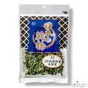 日本の乾物 AD乾燥野菜 大根葉 43gエアードライ製法ほくほくキッチン九州産